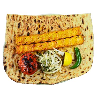 Chicken Koobideh With Bread